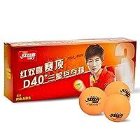 DHS D40+ 3 星橙色乒乓球(10 个球)+ 保护边缘胶带