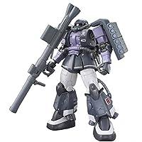 Bandai||Gunpla HG 1/144 MS06R1A 高机动型扎古Ⅱ(盖亚/马修专用机)机动战士高达 THE ORIGIN 日本正版手办