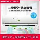 Panasonic/松下 大1.5匹 单冷强速制冷 定频 二级能效 家用静音壁挂式空调 SC13KH2-1 2798元