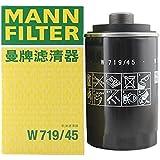 MANNFILTER 曼牌滤清器 机油滤清器W719/45(明锐/昊锐/途观/CC/速腾/迈腾/帕萨特/A5 6/A4L 6L/Q3 5)