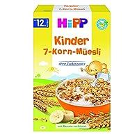 Hipp 喜宝Bio儿童7种谷物麦片,6盒装 (6 x 200克)