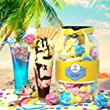 Mallow Tree 3D Ice Cream Marshmallows in a Gift Jar 600g