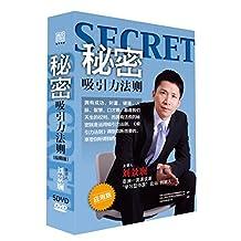 秘密吸引力法则刘景斓5DVD视频讲座光盘培训光碟片