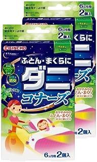 KINCHO 金鸟 被子枕头驱螨虫剂 舒缓香气 4个(2×2个)【批量售卖】