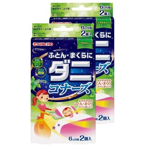 【量贩】kincho 金鸟螨虫贴被子枕头用 轻松绿茶香型4个(2个入×2)