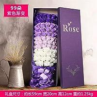 玫瑰香皂花束礼盒 生日礼物送朋友同学 创意情人节女友男生玫瑰花99朵紫色渐变
