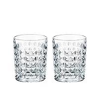 Crystalite Bohemia 波希米亚 水晶玻璃金刚系列威士忌杯 烈酒杯99T41/240捷克进口透明240ml啤酒杯 水杯2只装(安全包装)(亚马逊自营商品, 由供应商配送)