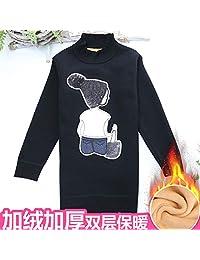 唐岚 女童毛衣加绒加厚秋冬季长款高领中大童打底衫12童装羊毛衫