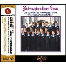 """天使的歌声""""15首无比优美的世界名曲""""(CD)"""