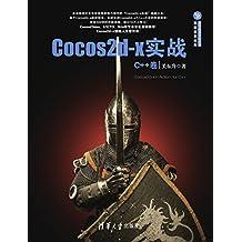 Cocos2d-x实战:C++卷 (清华游戏开发丛书)