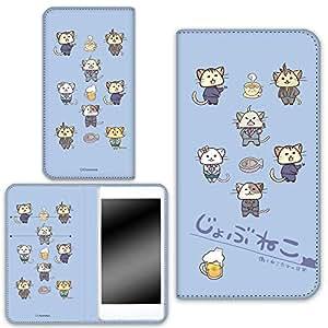 小 ょぶねこ 保护套双面印花手册营业部手机保护壳翻盖式适用于所有机型  営業部D 7_ Huawei honor 8 FRD-L02