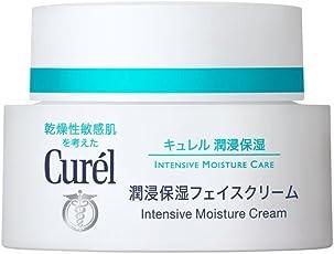 Merries 花王 Curel珂润补水保湿滋养乳霜面霜40g/瓶 (日本品牌)