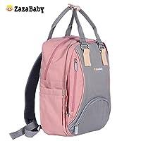 【赠奶瓶保温袋+隔尿垫】英国ZazaBaby妈咪包多功能大容量双肩外出背包时尚妈妈包母婴背包 (粉灰)