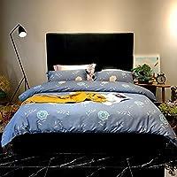 婉寇60支长绒棉贡缎纯棉四件套简约床上用品全棉印花1.5/1.8m床 被套床单套件 (花儿朵朵, 1.8米床适用【被套220*240cm】)