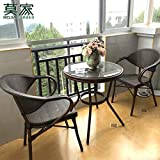 莫家 阳台桌椅小茶几组合户外庭院藤椅子靠背椅室外休闲藤椅三件套