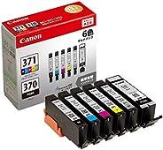 Canon 佳能 原裝墨盒BCI-371BCI-371+370/6MP 6色セット?標準容量(BCI-371+370/6MP) 通常