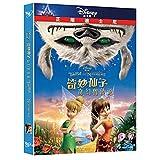 {迪士尼} 奇妙仙子:奇幻兽传说(DVD9) Tinkerbell & The Legend of the neverbeast