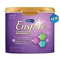 Enfamil 美贊臣 Enspire 藍臻 Gentlease 1段 0-12個月 嬰兒防脹氣配方奶粉 567g/罐 單罐裝