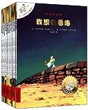 不一样的卡梅拉(1-12)(第1季)(套装共12册)(两种封面 随机发货)