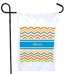 """Rikki Knight""""Hiroto Blue Chevron 姓名房子或花园旗帜,11 x 11 英寸图像,12 x 18 英寸"""
