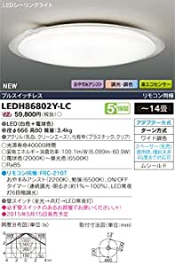 东芝 LED吸顶灯 CLEARRING (透明指环) 白色 14畳 LEDH86802Y-LC