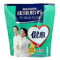 雀巢 怡养健心鱼油中老年奶粉400g(新老包装随机)
