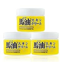 日本 Loshi 北海道马油面霜乳霜乳液身体乳 220gx3罐 保湿滋润补水止痒 保税仓发货
