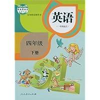 小学教材 四年级下册英语课本 英语教科书 人民教育出版教材 人教新起点版教材 四年级英语 下册(一年级起点使用 )