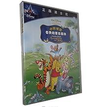 迪士尼DVD动画电影 小熊维尼:春天的百亩森林 DVD碟片儿童光盘 中英双语