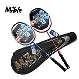 Mible 迈博 羽毛球拍 全碳素 中端情侣款对拍 2支装 多色搭配