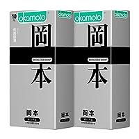 Okamoto 冈本 避孕套 skin肤感质感超薄10片*2盒 原装进口