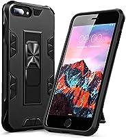 KUMEEK iPhone 7/8 Plus 支架坚固手机壳 黑色