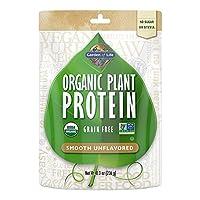 Garden of Life 生命花園 蛋白質粉,膳食補充劑,素食食品,取自植物,無味,約235克。