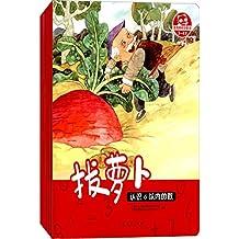 """跟着桐桐学数学(3-4岁):拔萝卜·认识6以内的数+小猴卖""""O""""·认识形状+三只熊·比较大小等(套装共6册)"""
