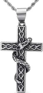 Jude Jewelers 复古风格基督教十字架蛇结吊坠项链