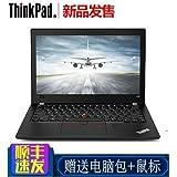 【下单送包鼠】 ThinkPad X280-20KFA01PCD 12.5英寸笔记本电脑 i5-8250u 8G 256G SSD 12.5英寸普屏 无指纹识别 Win10 1年保修 + Aisying包