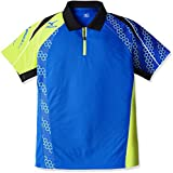[Mizuno 美津浓]乒乓球服 运动衫 82JA6003