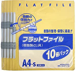 Kokuyo 国誉文件夹 A4S 10本装99K 面膏 - a4sx10 黄色