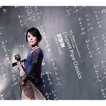 进口CD:琵琶蛮 吴蛮的古韵新境(CD) TCD-1036