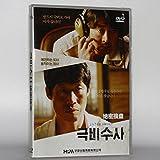 绝密搜查 DVD 韩国真实事件改编