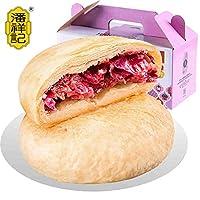 潘祥记 鲜花饼 礼盒装600G(60G*10枚) 鲜花饼传统糕点心早餐休闲零食云南玫瑰花饼特产小吃