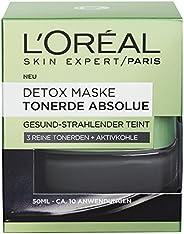 L'Oreal Paris 巴黎欧莱雅 Tonerde Absolue 系列黑色活性炭清洁面膜,去除杂质和黑头,5