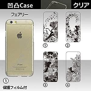 iPhone6 / iPhone6s * 凹凸特殊印刷手机盖 【fairy 图案】 [透明(透明) 手机壳]cpg-ip6-faryb080c 02紅葉の妖精