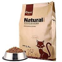 Care 好主人 宠物猫粮 理想体态室内天然成猫粮2.5kg