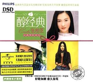 张柏芝:醇经典(CD)