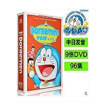 多拉a梦 哆啦a梦 机器猫 小叮当 9DVD碟片 正版全集dvd动画片光盘