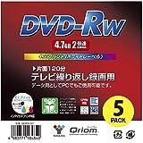 山善(YAMAZEN)KORAION(山善) 电视反复录像用 DVD-RW 2倍速 4.7GBQDRW-5C 5枚ケース