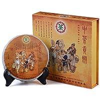 中茶 云南普洱 2010年中茶贡饼单片装(熟)七年干仓普洱熟茶 200g