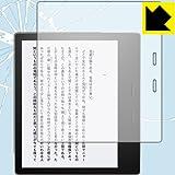 PDA工房 使用特殊材料吸收冲击! 『减震[光泽 ]保护膜 Kindle Oasis (*9代・2017年10月发售型号)』 120PDA60054639