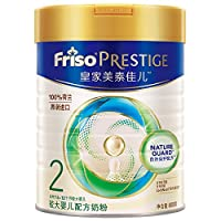 Friso 美素佳儿 Prestige 皇家美素佳儿2段较大婴儿配方奶粉 800克(荷兰原装进口)